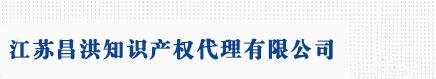南京商标注册_费用_代理_申请